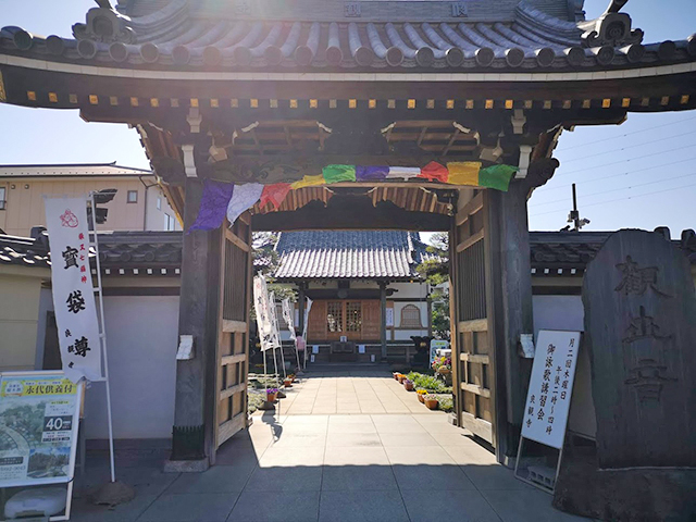 良観寺:柴又七福神めぐり