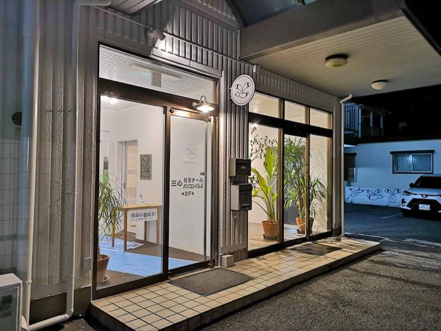 入り口・エントランス/銚子かもめホテル