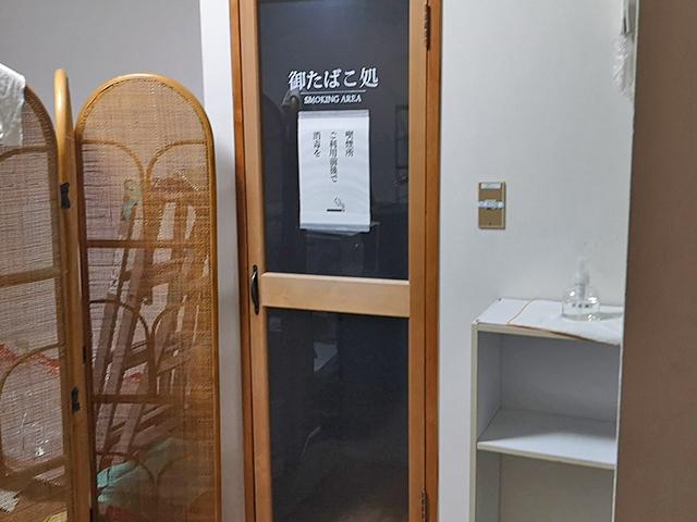 喫煙室/銚子かもめホテル
